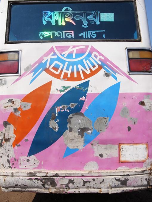 Chittagong-Bus-16a-R0126759.jpg