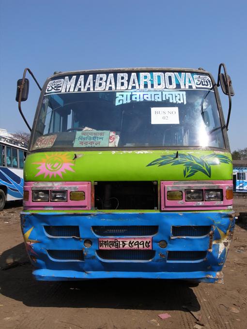 Chittagong-Bus-17a-R0126762.jpg