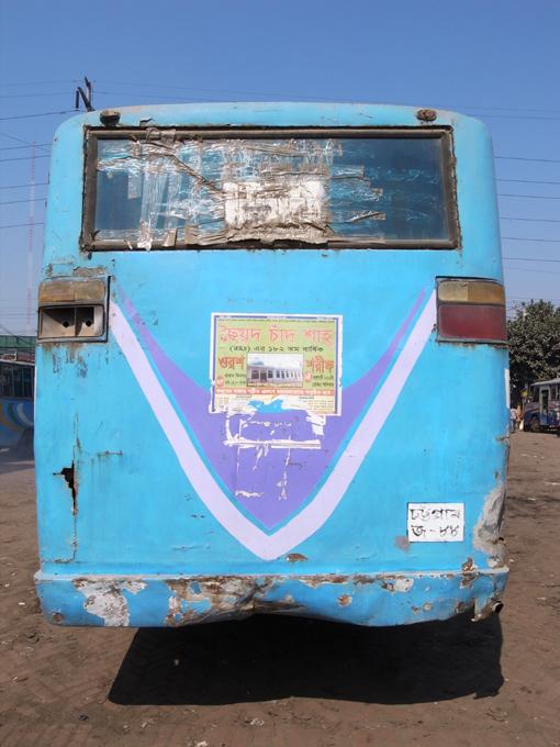 Chittagong-Bus-20-R0126646.jpg