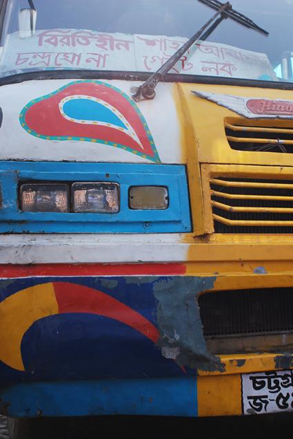 Chittagong-Bus-21b-0938.jpg