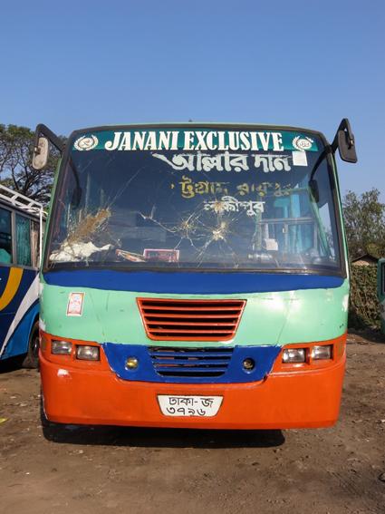 Chittagong-Bus-23c-R0126912.jpg