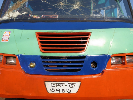 Chittagong-Bus-23d-R0126913.jpg