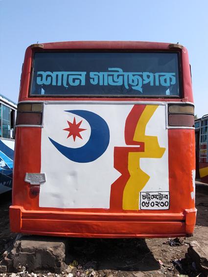 Chittagong-Bus-24-R0126644.jpg