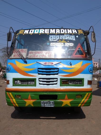 Chittagong-Bus-27a-R0126743.jpg
