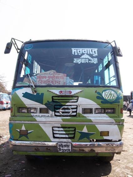 Chittagong-Bus-31a-R0126732.jpg