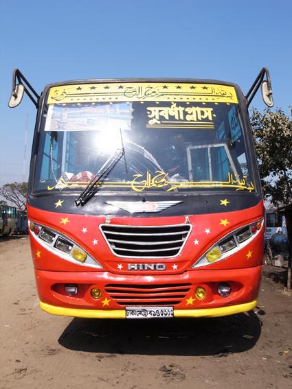 Chittagong-Bus-33-R0126686.jpg