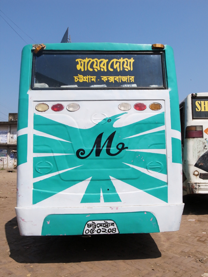 Chittagong-Bus-35-R0126816.jpg