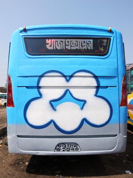 Chittagong-Bus-37c-R0126796.jpg
