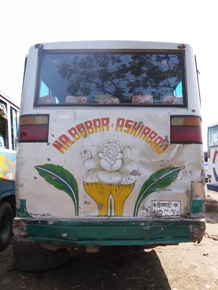 Chittagong-Bus-38a-R0126766.jpg