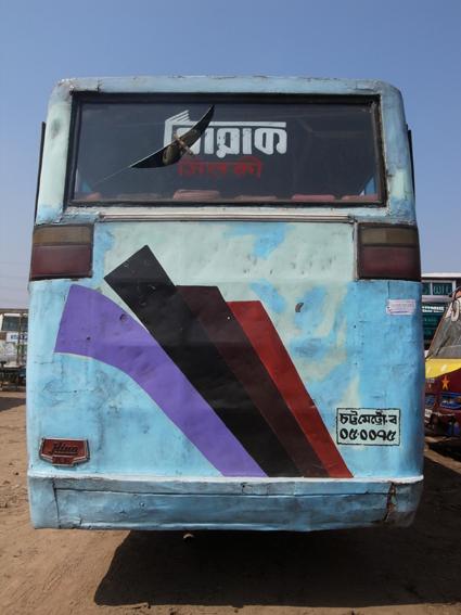 Chittagong-Bus-43a-R0126807.jpg