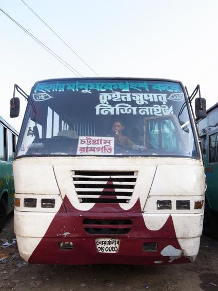 Chittagong-Bus-44-R0126930.jpg
