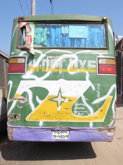 Chittagong-Bus-46b-R0126587.jpg