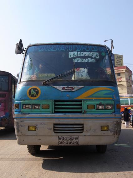 Chittagong-Bus-51-R0126517.jpg
