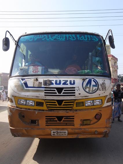 Chittagong-Bus-53a-R0126558.jpg