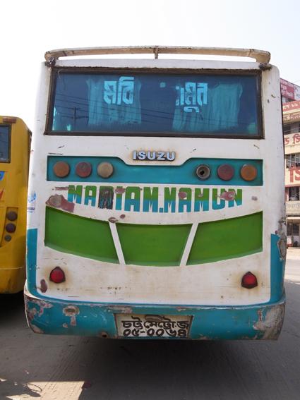 Chittagong-Bus-54-R0126562.jpg