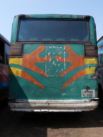 Chittagong-Bus-56-R0126792.jpg