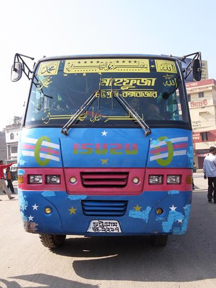 Chittagong-Bus-57-R0126507.jpg