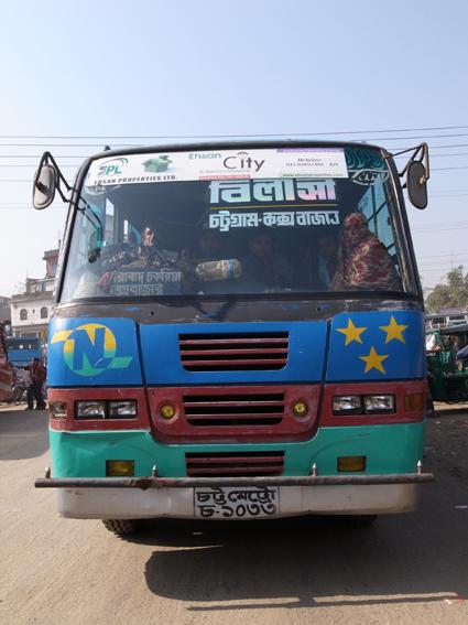 Chittagong-Bus-58-R0126512.jpg