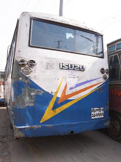 Chittagong-Bus-60-R0126501.jpg
