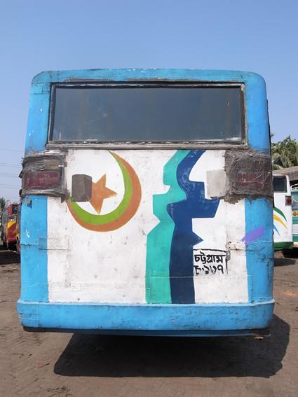 Chittagong-Bus-61c-R0126785.jpg