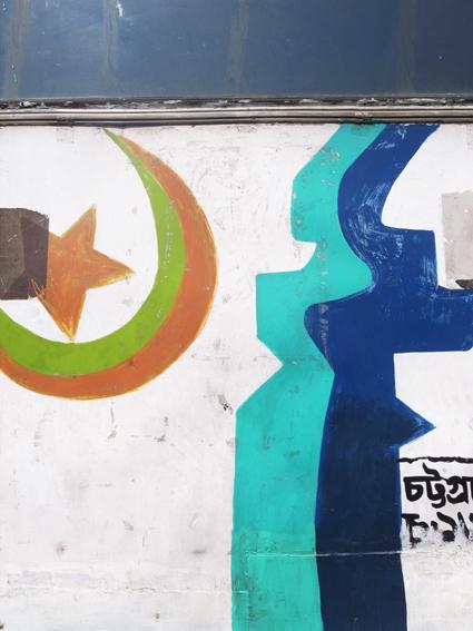 Chittagong-Bus-61c-R0126787.jpg