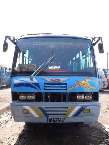Chittagong-Bus-63-R0126718.jpg