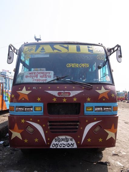 Chittagong-Bus-64-R0126756.jpg