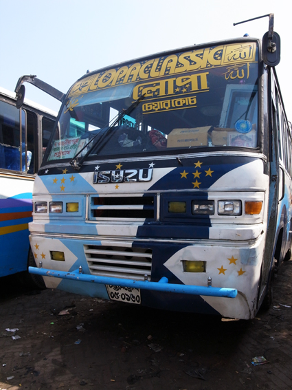 Chittagong-Bus-65-R0126753.jpg