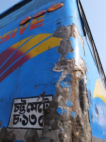 Chittagong-Bus-68-R0126528.jpg