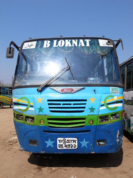 Chittagong-Bus-70-R0126696.jpg