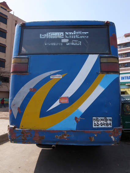 Chittagong-Bus-71-R0126827.jpg