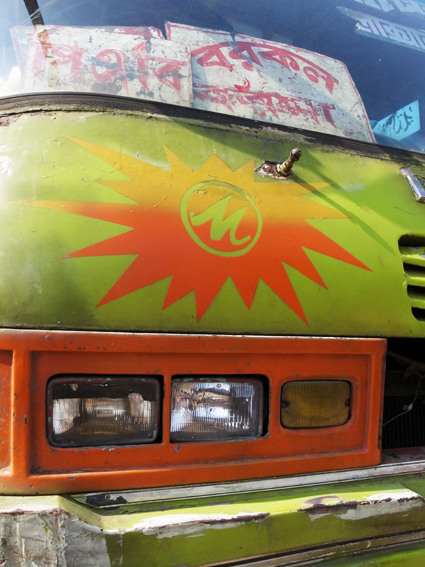 Chittagong-Bus-74c-R0126536.jpg