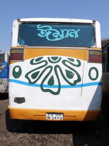 Chittagong-Bus-76-R0126658.jpg