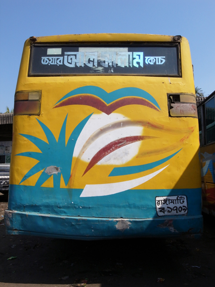 Chittagong-Bus-78-R0126662.jpg