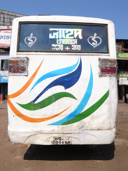 Chittagong-Bus-80-R0126643.jpg