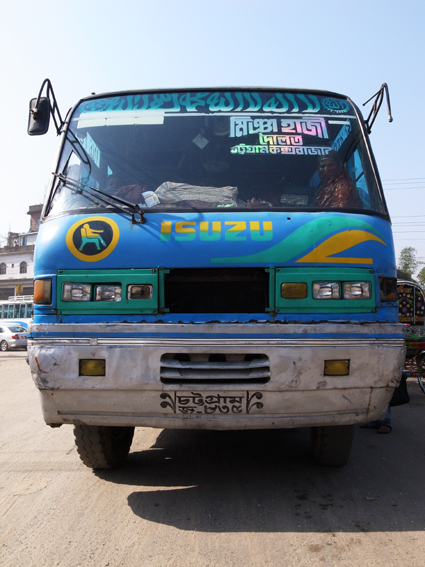 Chittagong-Bus-85-R0126553.jpg