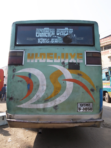 Chittagong-Bus-87-R0126555.jpg
