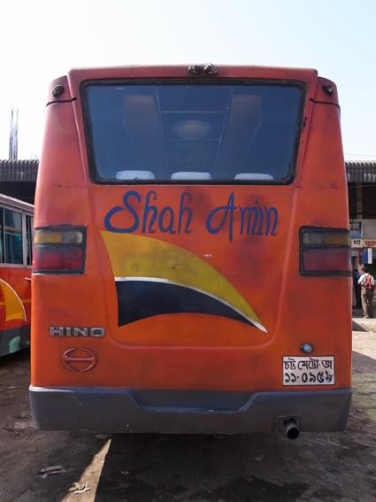 Chittagong-Bus-88-R0126630.jpg