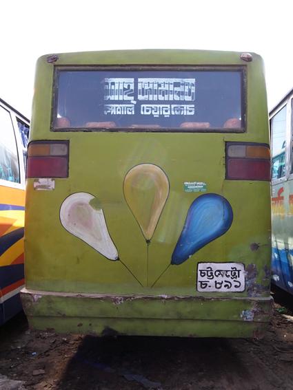 Chittagong-Bus-90-R0126693.jpg