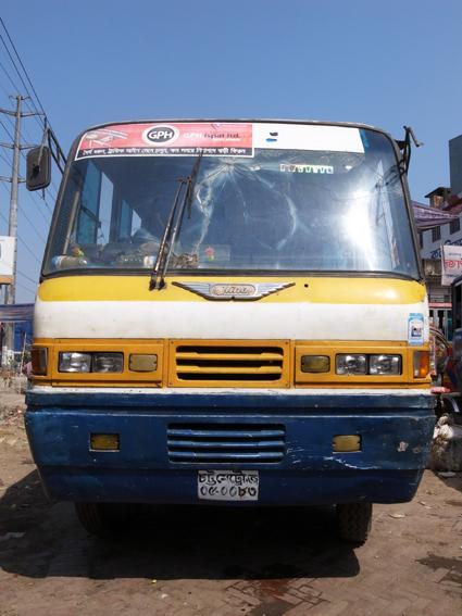 Chittagong-Bus-92-R0126820.jpg