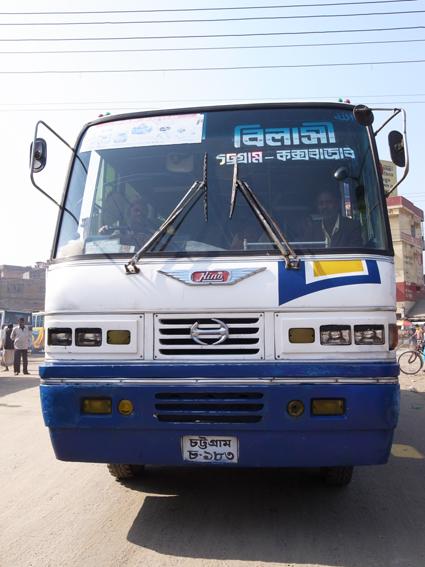 Chittagong-Bus-97-R0126566.jpg