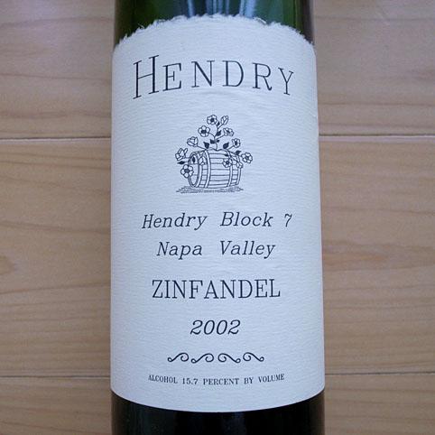 HENDRY-Zinfandel2002.jpg