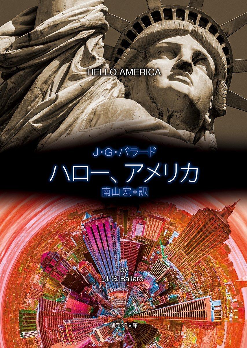 JG.Ballard-HelloAmerica.jpg