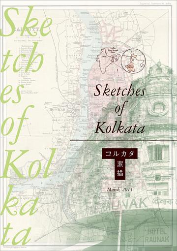 Kolkata-Sketches-2011-tobira-1.jpg