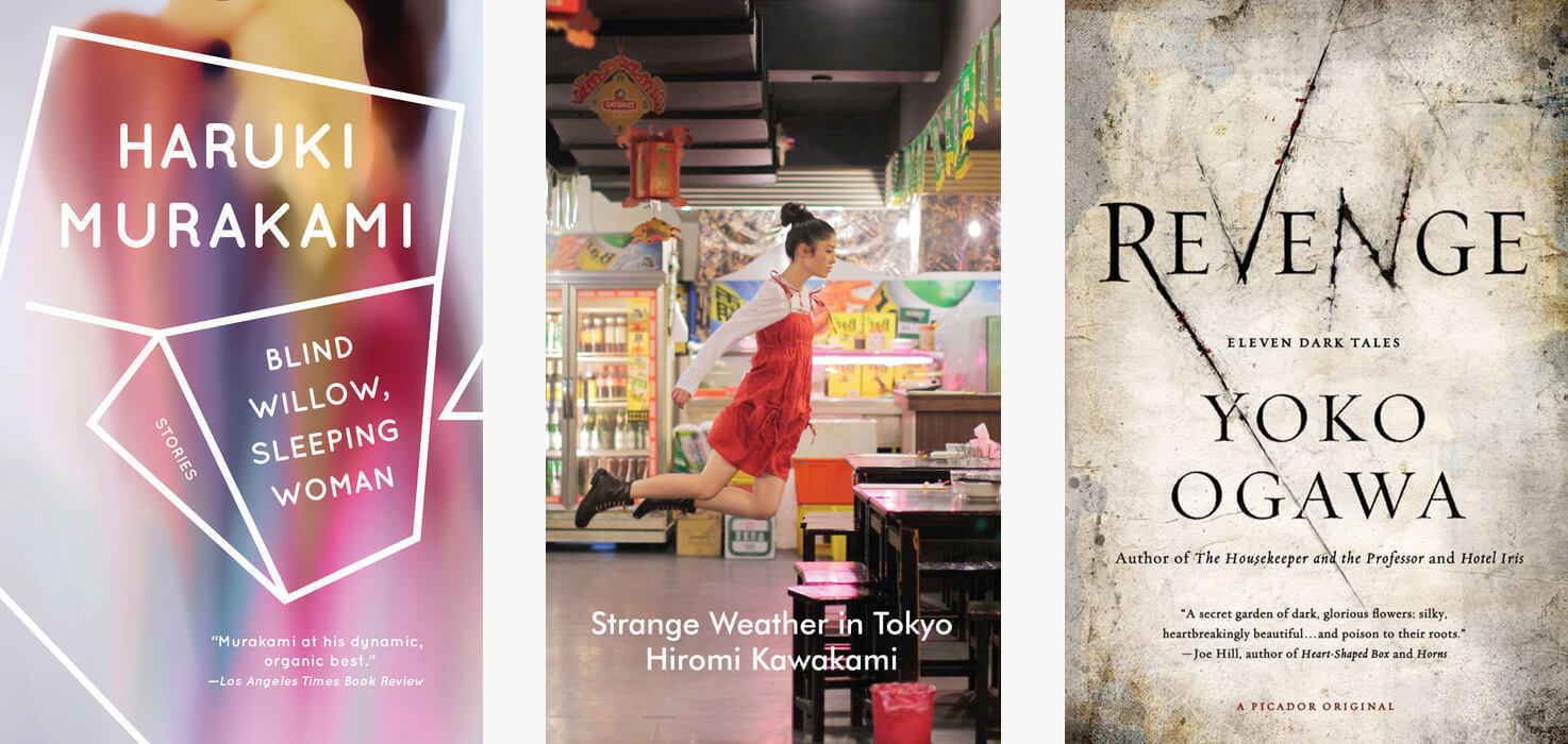 M.Haruki-K.Hiromi-O.Yoko-paperback.jpg