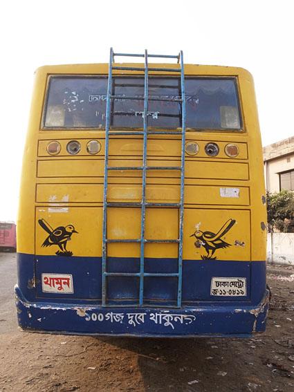 R2N-R0124252-Dhaka-bus.jpg