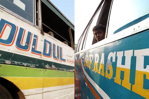 R2N-R0124265-Dhaka-bus.jpg