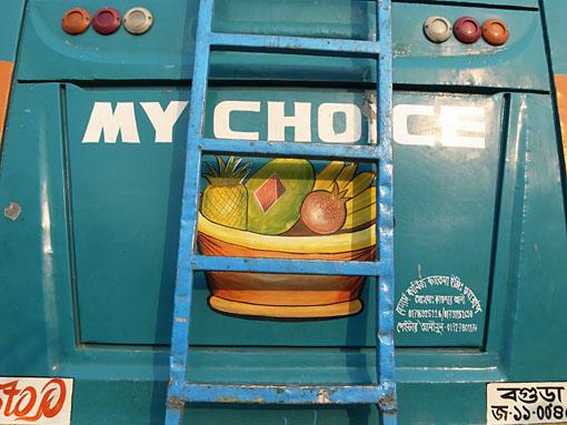 R2N-R0124267-Dhaka-bus.jpg