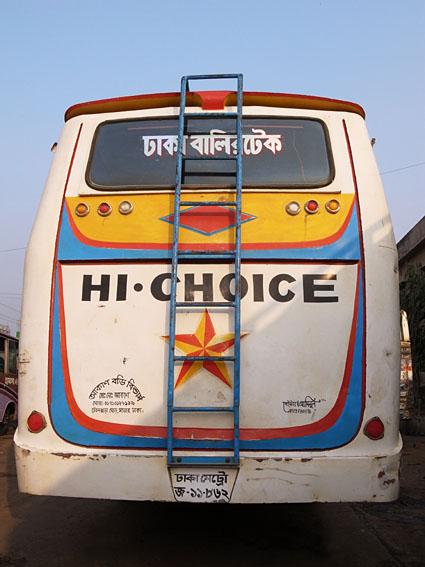 R2N-R0124269-Dhaka-bus.jpg