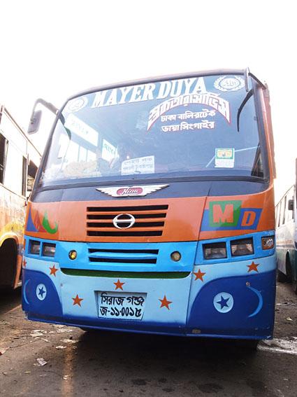 R2N-R0124276-Dhaka-bus.jpg